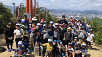 スプリングキャンプ2019~小学生の部~