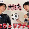 9/24(金)NEW YouTube!