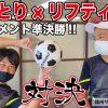 10/15(金) NEW YouTube!