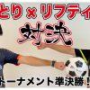 10/8(金)NEW YouTube!